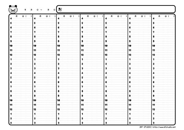 7日間のタイムスケジュール表
