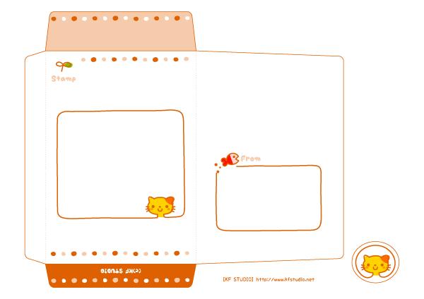 レターセットオレンジ