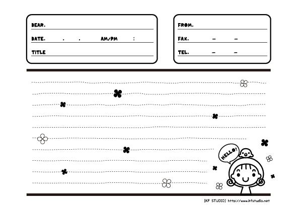 fax02