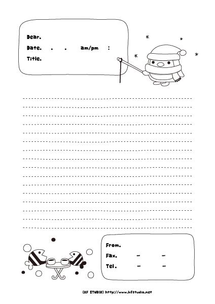 fax06