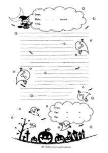 fax_haloween