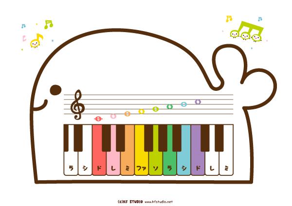 ピアノ鍵盤図