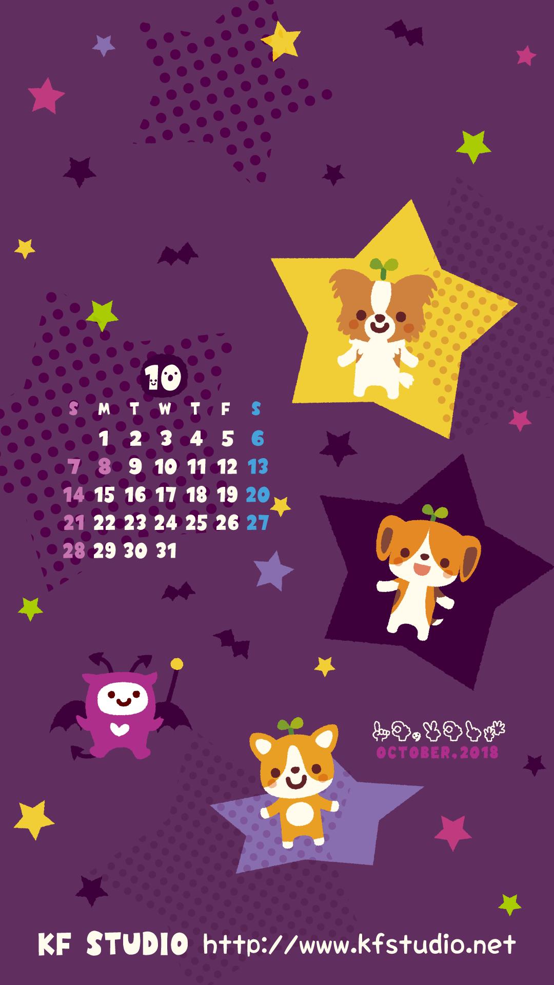18年10月iphone壁紙カレンダー Kf Studio