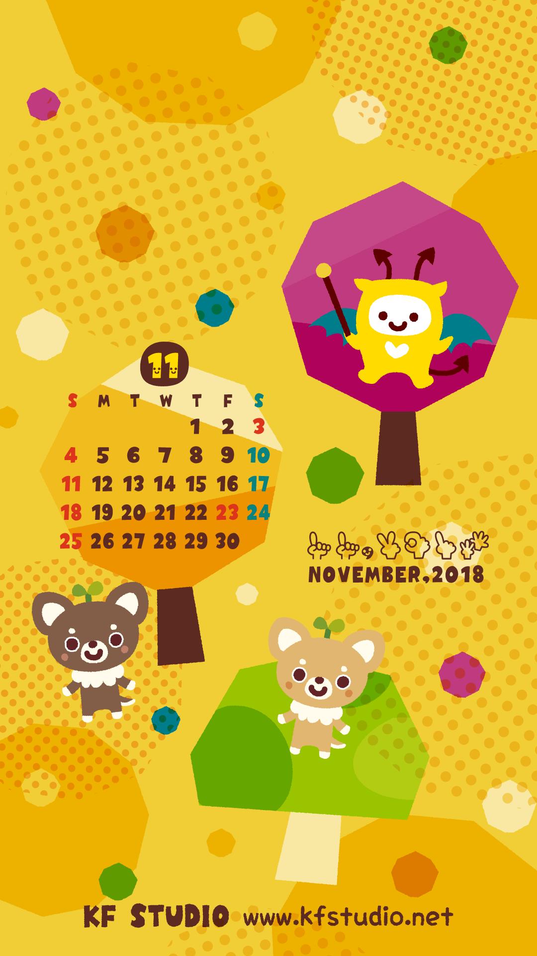 kf201811壁紙カレンダー