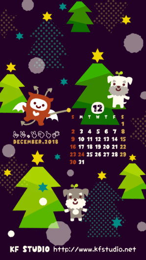 kf201812壁紙カレンダー