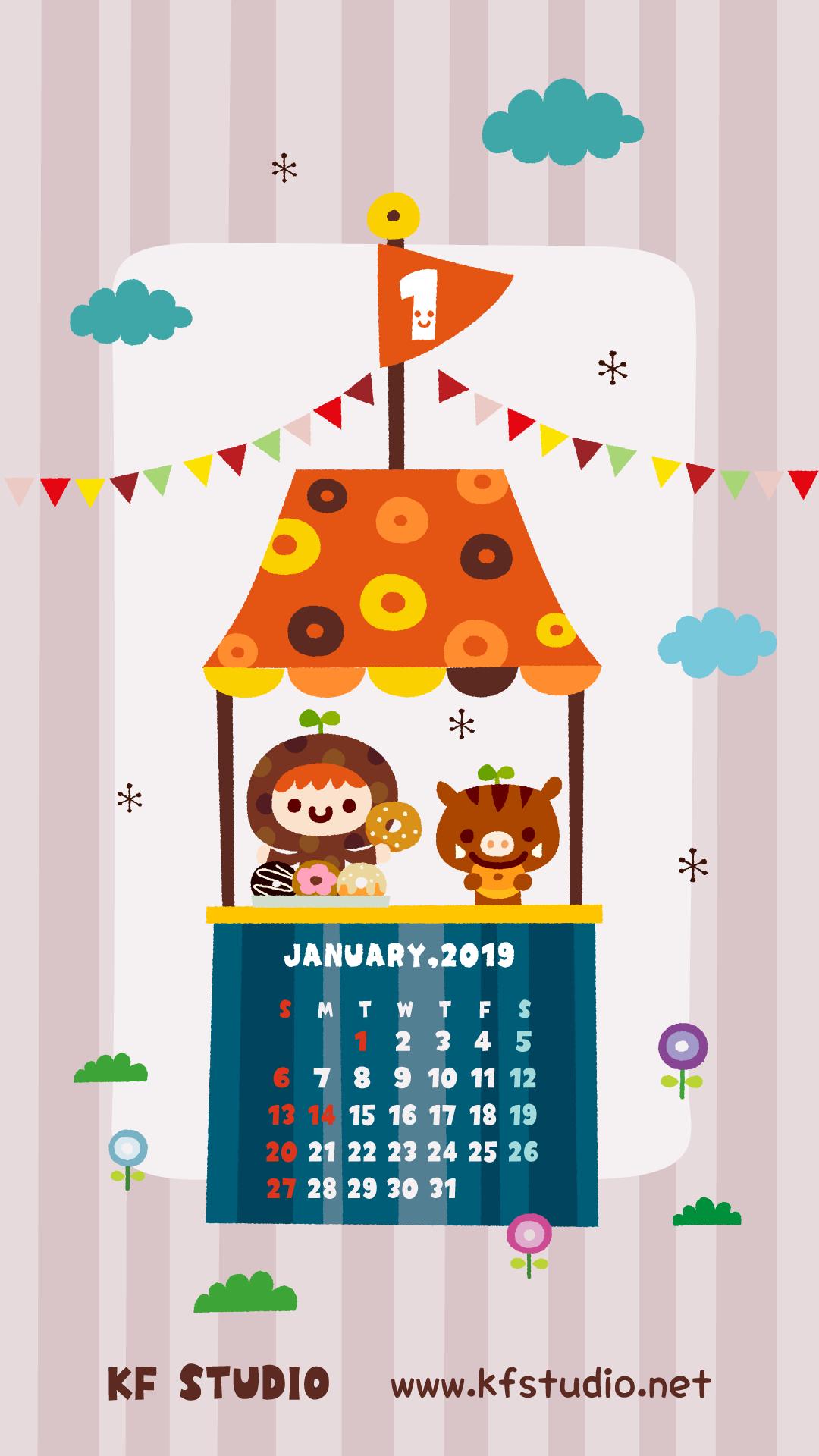 2019年07月iphone壁紙カレンダー Kf Studio