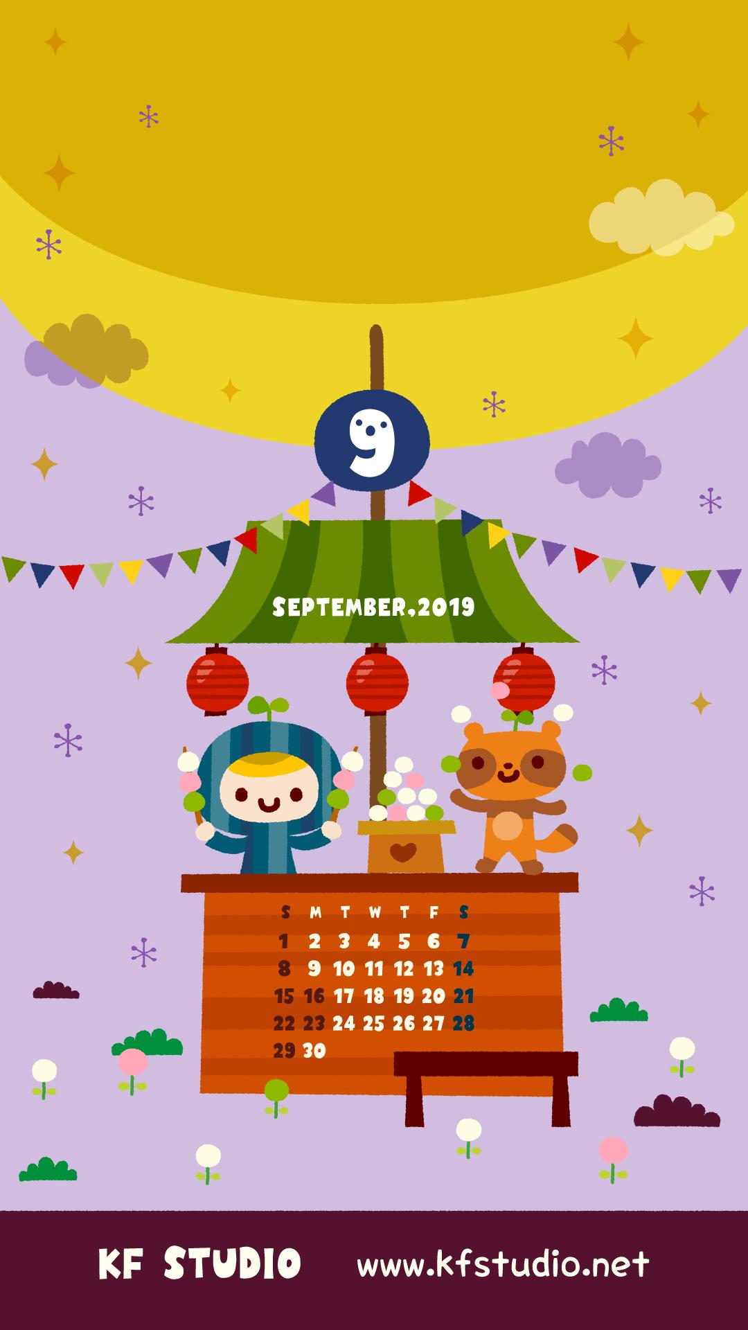 2019年9月iPhone壁紙カレンダー