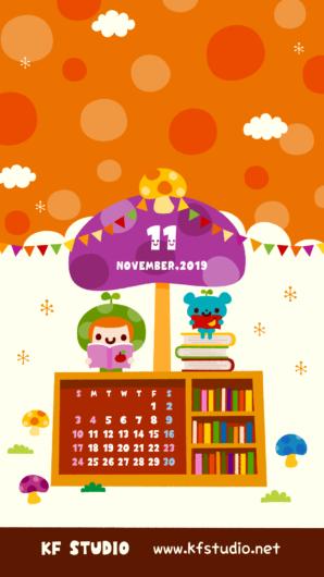2019年11月iPhone壁紙カレンダー