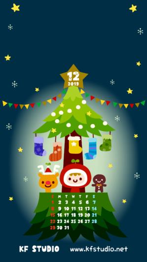 2019年12月iPhone壁紙カレンダー