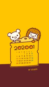 2020年01月iPhone壁紙カレンダー
