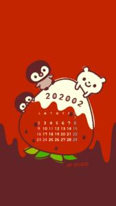 2020年02月iPhone壁紙カレンダー