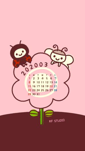 2020年03月iPhone壁紙カレンダー