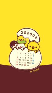 2020年04月iPhone壁紙カレンダー