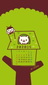 2020年05月iPhone壁紙カレンダー
