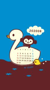 2020年08月iPhone壁紙カレンダー