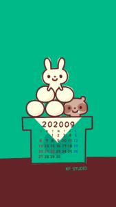 202009壁紙カレンダー
