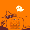 202010壁紙カレンダー