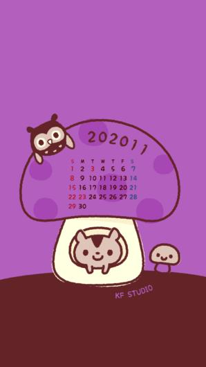 202011壁紙カレンダー