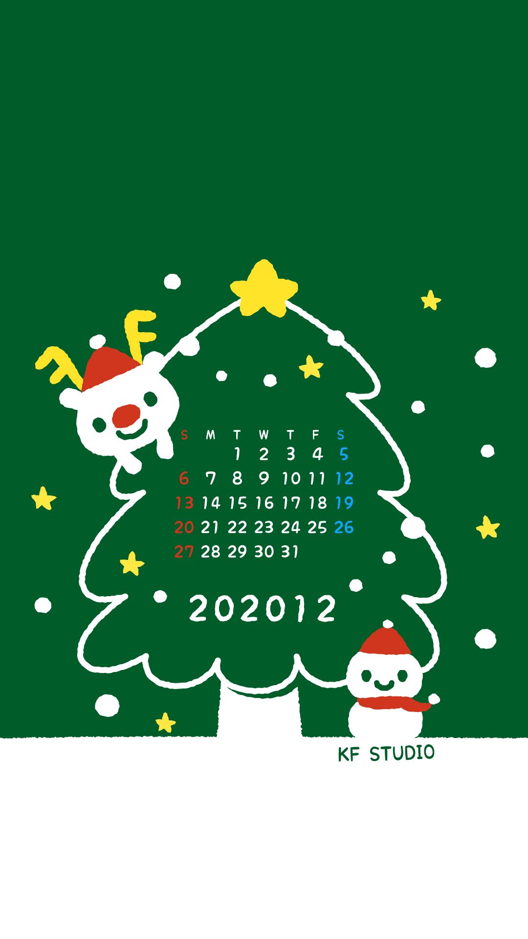 202012壁紙カレンダー