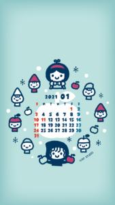 2021年01月壁紙カレンダー