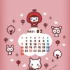 2021年02月壁紙カレンダー