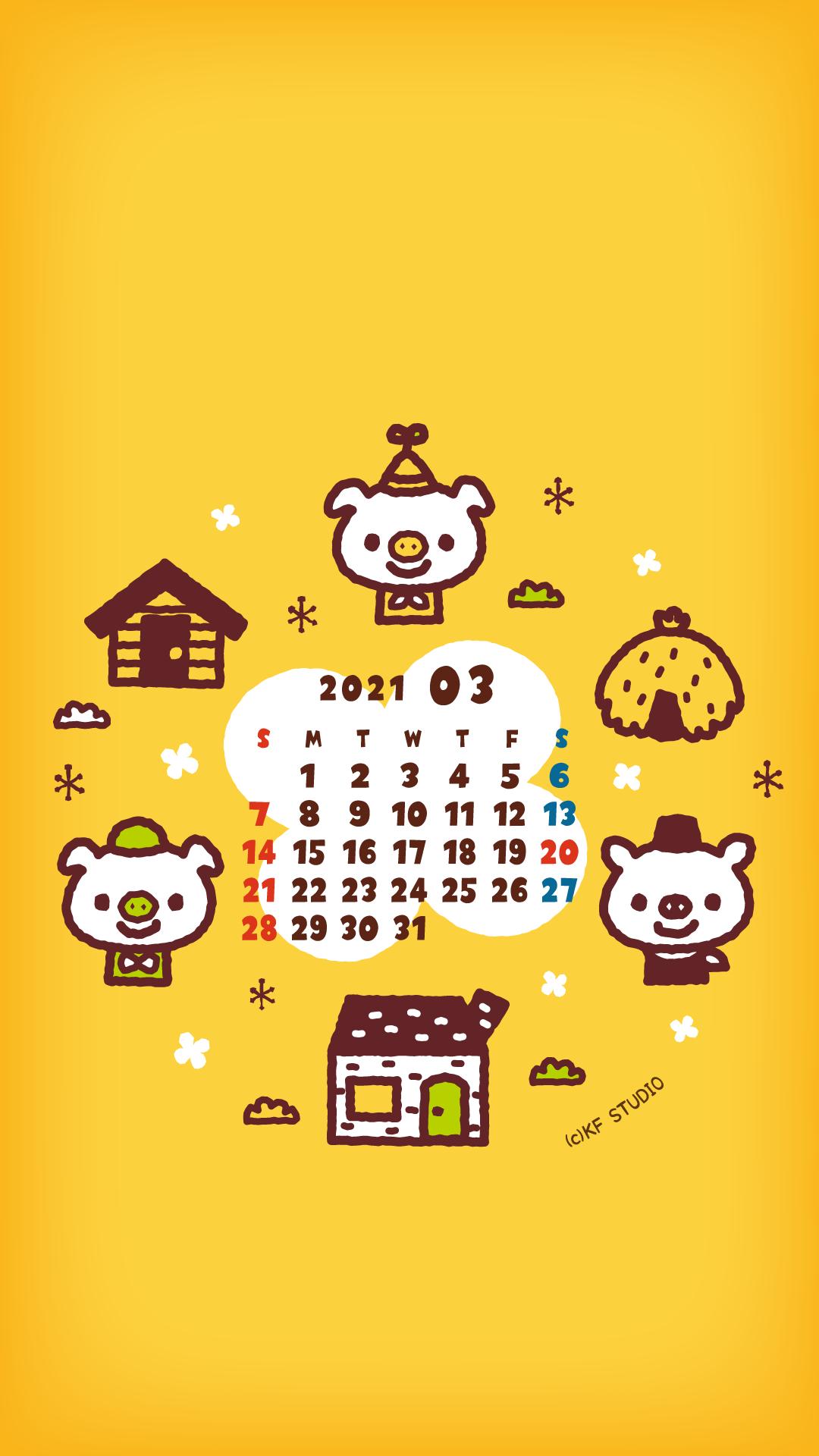 2021年03月壁紙カレンダー