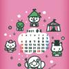 2021年04月壁紙カレンダー