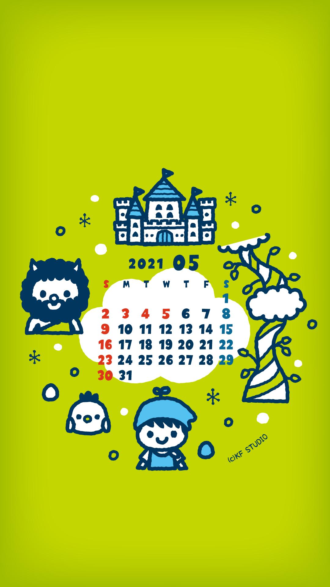 2021年05月壁紙カレンダー