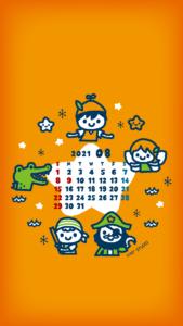 2021年08月壁紙カレンダー