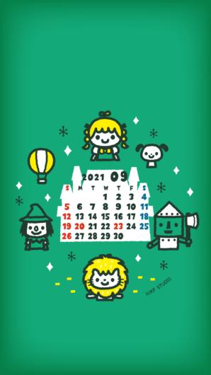 2021年09月壁紙カレンダー