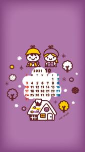 2021年10月壁紙カレンダー
