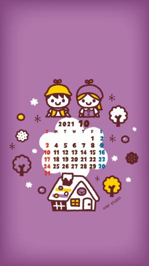 2021年壁紙カレンダー