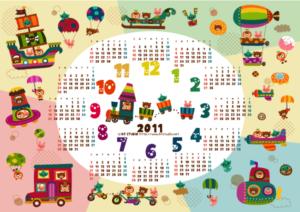 2005-2017カレンダー