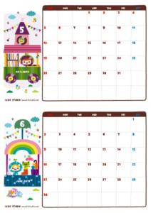 2019年05-06月カレンダー