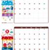 2019年07-08月カレンダー
