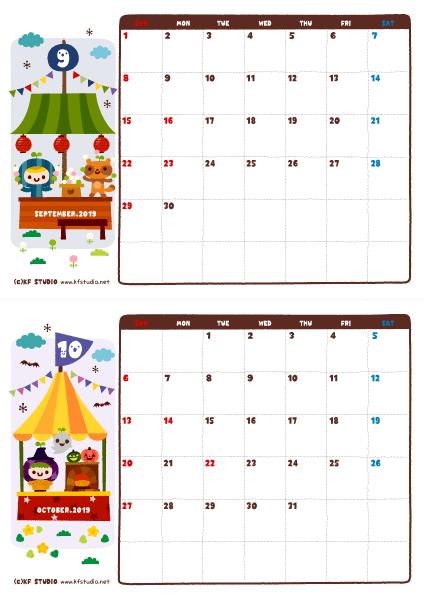 2019年0910月カレンダー