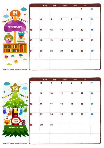 2019年11-12月カレンダー