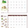 2020年05-06月カレンダー