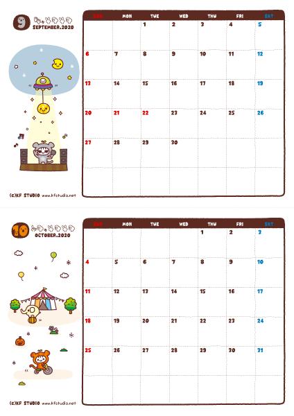 2020年09-10月カレンダー