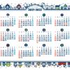 2021年4月始まり年間カレンダー