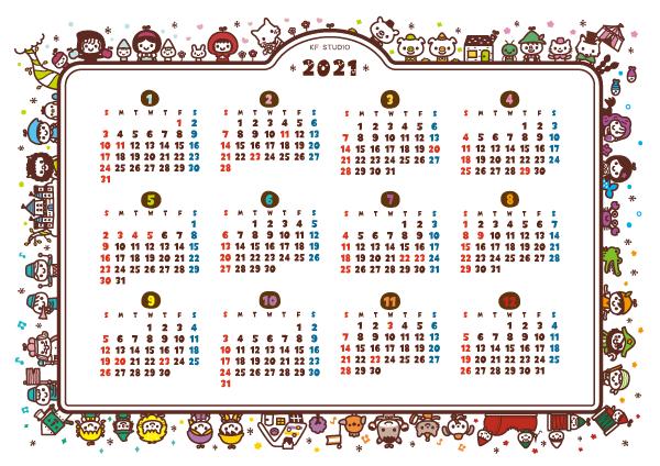 2021年間カレンダー