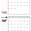 2021年11-12月カレンダー