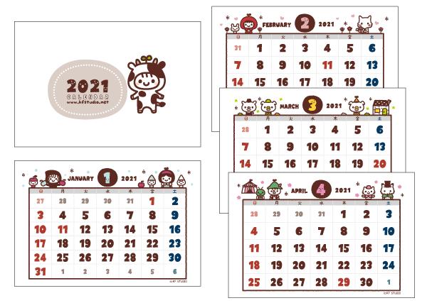 2021年カレンダー(ハガキサイズ)1