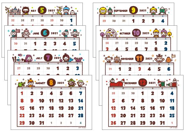2021年カレンダー(ハガキサイズ)2