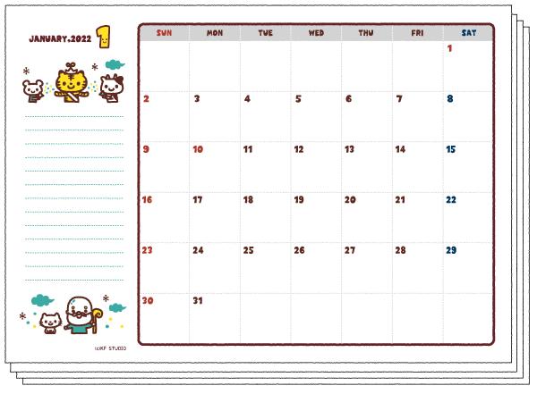 2022年カレンダー(書込欄付き)