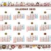2022年間カレンダー