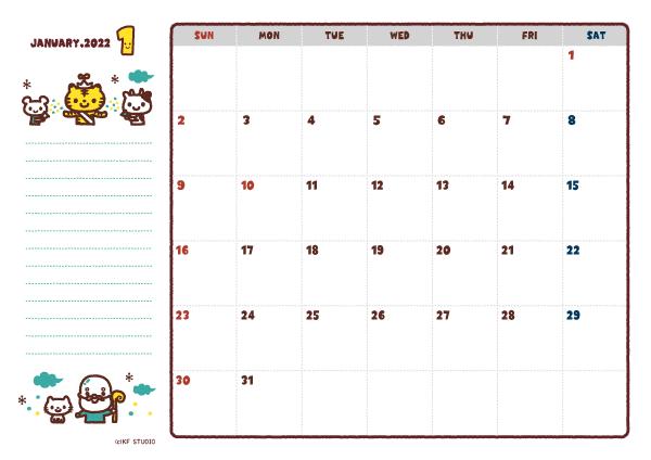 2021年01月カレンダー(書込欄付き)