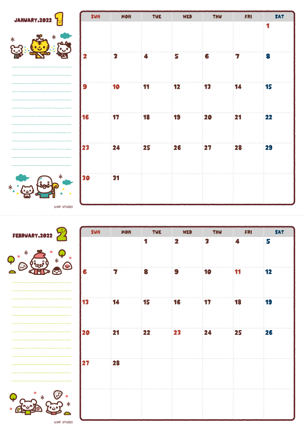 2021年01-02月カレンダー(書込欄付き)