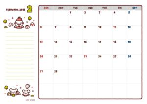 2021年02月カレンダー(書込欄付き)