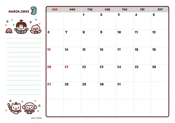 2021年03月カレンダー(書込欄付き)